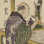 Manuscrit : Hokusai. EHon ryôhitsu