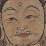 Inventaire de sūtra bouddhiques anciens, 10e siècle