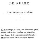 """Victor Hugo, """"Le Nuage"""", Odes et poésies diverses, 1822"""