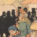 Le Réveil de Vernon, 23 décembre 1905