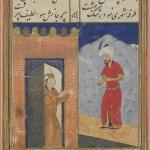 Haft Manzar. Hātifī Ğāmī, 1519