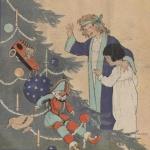 Le Petit journal illustré, 1921