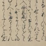 Saigyô hôshi, manuscrit japonais