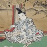 Suzuriwari, manuscrit japonais, 17e siècle