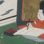 Yokobue, manuscrit japonais, 17e siècle