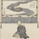Hokusai, Album de dessins d'un coup de pinceau, 1823