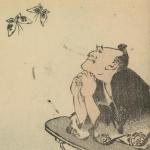 Hokusai shashin gafu